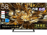 液晶テレビ 58S6E  [58V型 /4K対応 /BS・CS 4Kチューナー内蔵 /YouTube対応]