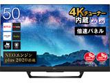 液晶テレビ   50U8F [50V型 /4K対応 /BS・CS 4Kチューナー内蔵 /YouTube対応]