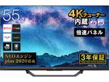液晶テレビ   55U8F [55V型 /4K対応 /BS・CS 4Kチューナー内蔵 /YouTube対応]