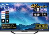 液晶テレビ   65U8F [65V型 /4K対応 /BS・CS 4Kチューナー内蔵 /YouTube対応]