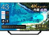 液晶テレビ   43U75F [43V型 /4K対応 /BS・CS 4Kチューナー内蔵 /YouTube対応]