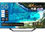 液晶テレビ   55U75F [55V型 /4K対応 /BS・CS 4Kチューナー内蔵 /YouTube対応] 【買い替え5000pt】