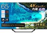 液晶テレビ   65U75F [65V型 /4K対応 /BS・CS 4Kチューナー内蔵] 【買い替え10000pt】