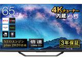 液晶テレビ   65U85F [65V型 /4K対応 /YouTube対応] 【買い替え20000pt】
