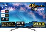 液晶テレビ   75U85F [75V型 /4K対応 /BS・CS 4Kチューナー内蔵 /YouTube対応] 【買い替え30000pt】