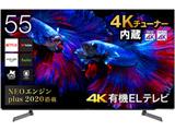 有機ELテレビ X8Fシリーズ  55X8F [55V型 /4K対応 /BS・CS 4Kチューナー内蔵 /YouTube対応] 【買い替え5000pt】