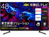 【02/上旬発売予定】 有機ELテレビ   48X8F [48V型 /BS・CS 4Kチューナー内蔵 /YouTube対応]