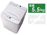 〔展示品〕全自動洗濯機 ホワイト AT-WM5511-WH [洗濯5.5kg /乾燥機能無 /上開き]