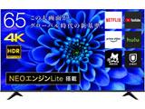 液晶テレビ   65E6G [65V型 /4K対応 /BS・CS 4Kチューナー内蔵 /YouTube対応]