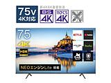 液晶テレビ   75A65G [75V型 /4K対応 /BS・CS 4Kチューナー内蔵 /YouTube対応] 【買い替え10000pt】
