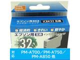 【互換】[エプソン・ICBK32BK対応] リサイクルインクカートリッジ (ブラック) PP-EIC32BK