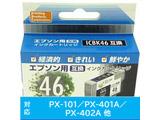 【互換】[エプソン・ICBK46対応] リサイクルインクカートリッジ (ブラック) PP-EIC46BK