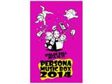 PERSONA MUSIC BOX 2014 DVD