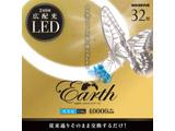 32W形LEDサークルランプ(昼光色) EFCL32LEDES28N [昼光色]