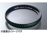 ミラーレス用レンズフィルター 「プラネットU」 MC-UV(46mm/グリーン)