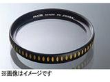 ミラーレス用レンズフィルター 「プラネットU」 MC-UV(46mm/ゴールド)