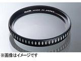 ミラーレス用レンズフィルター 「プラネットU」 MC-UV(46mm/シルバー)