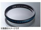ミラーレス用レンズフィルター 「プラネットU」 MC-PROTECT(49mm/ブルー)