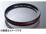 ミラーレス用レンズフィルター 「プラネットU」 MC-UV(49mm/レッド)