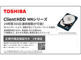 Client HDD MNシリーズ NAS HDD MN06ACA10T