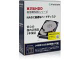 内蔵HDD SATA接続 MN-Airシリーズ(NAS)  MN08ADA400E/JP [3.5インチ /4TB]