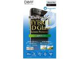 【在庫限り】 iPhone 7 Plus用 HYBRID 3D Glass Screen Protector ドラゴントレイルX&ARコーティング ブラック BKS-IP7PA2DFBK