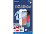 iPhone XS Max 6.5インチ用ガラスフィルム バンパーガラス/ブルーライトカット/フルカバータイプ/ドラゴントレイルX BKS-IP18LBB3DF