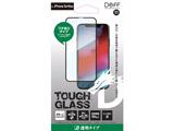 【在庫限り】 iPhone XS Max 6.5インチ用ガラスフィルム TOUGH GLASS / 透明 / フルカバータイプ / ドラゴントレイルX BKS-IP18LG2DFBK