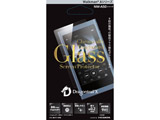 Walkman NW-A50シリーズ用 強化ガラスフィルム BKS-NW50G2DF 【ビックカメラグループオリジナル】