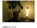 LEDスタンド 全光 MST02