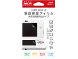 New3DS用 液晶保護フィルム 無気泡タイプ [BKS-N3DSMF] 【ビックカメラグループオリジナル】