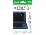 New3DS LL用 液晶保護フィルム 無気泡タイプ [BKS-N3DLMF] 【ビックカメラグループオリジナル】