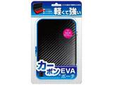 new3DSLL用 カーボンEVAポーチ ブラック・ブルー 【New3DS LL】 [ALG-N3LCEA]