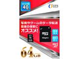 microSDXCカード GTS GSMS064PAD [64GB /Class10]