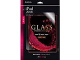 2018 iPad Pro 12.9 ガラスフィルム GLASS PREMIUM FILM 光沢 0.33mm [硬度9H表面強化ガラス] LPIPPLFG