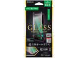 Xperia XZ3 ガラスフィルム 超立体ガラス ブラック/0.33mm LPX18WFGFRMBK