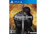 【07/18発売予定】 キングダムカム・デリバランス 限定版 【PS4ゲームソフト】