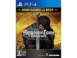 キングダムカム・デリバランス DMM GAMES THE BEST 【PS4ゲームソフト】