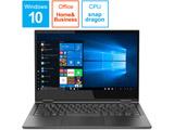 モバイルノートPC Yoga C630 81JL0014JP [Snapdragon 850・13.3インチ・UFS 128GB・メモリ 4GB]
