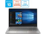 モバイルノートPC ideapad 320S 81AK00HCJP ミネラルグレー [Core i5・13.3インチ・Office付き・SSD 256GB・メモリ 8GB]