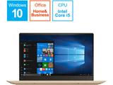 モバイルノートPC ideapad 320S 81AK00HBJP ゴールデン [Core i5・13.3インチ・Office付き・SSD 256GB・メモリ 8GB]