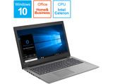 ノートPC ideapad 330 81DE02SUJP オニキスブラック [Celeron・15.6インチ・Office付き・SSD 128GB・メモリ 4GB]
