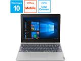モバイルノートPC ideapad D330 81H300B1JP ミネラルグレー [Win10 Pro・Celeron・10.1型・Office Mobile付き・eMMC 64GB]