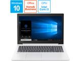 ノートPC ideapad 330 i3 81DC0151JP ブリザードホワイト [Core i3・15.6インチ・Office付き・HDD 1TB・メモリ 4GB]