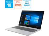 ノートPC ideapad L340 81LW002QJP ブリザードホワイト [Ryzen 7・15.6インチ・Office付き・SSD 256GB・メモリ 8GB]