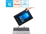 ideapad アイデアパッド D330 2in1 タブレット ノートパソコン 81H300DBJP ミネラルグレー [10.1型 /intel Celeron /eMMC:64GB /メモリ:4GB]