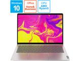 ideaPad S540 81XC0022JP