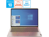 ノートパソコン IdeaPad S540 ライトシルバー 82DL002EJP [13.3型 /AMD Ryzen 7 /SSD:512GB /メモリ:8GB /2020年10月モデル]