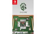ジャンナビ麻雀オンライン 【Switchゲームソフト】
