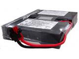 BXB50FC UPS無停電電源装置用交換バッテリー[BX35F/BX50F/BX50FW/BY50FW専用]